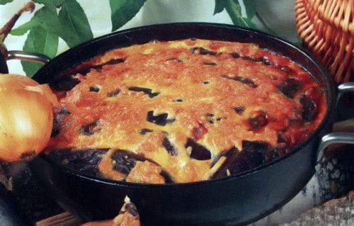 Баклажановый пирог