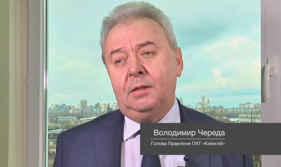 Сергей Олейник, фильм о хлебе